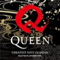 Album Greatest hits in japan de Queen