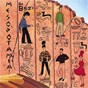 Album Mesopotamia de The B-52's