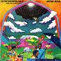 Album Outertimeinnerspace (live) de Ahmad Jamal