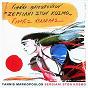 Album Sergiani ston kosmo (remastered) de George Dalaras / Yannis Markopoulos