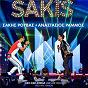 Album Oso eho esena (arcade remix) de Sakis Rouvas / Anastasios Rammos