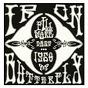Album Fillmore east 1968 de Iron Butterfly