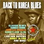 Compilation Back to Korea Blues: Black America and the Korean War avec John Lee Hooker / Cousin Joe / Pleasant Joseph / Slim Gaillard / Bulee 'Slim' Gaillard...
