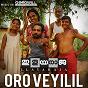 """Album Oro veyilil oro mazhayil (from """"ilayaraja"""") de Naresh Iyer"""