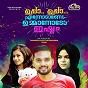 Compilation Uppa uppa ennodaano ummaanodo ishtam avec K S Chithra / Thanseer Koothuparamba / Samjaad / Faizal / Rehna...