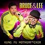 Album Kung fu motherfucker de Bruce & Lee