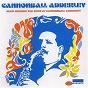 """Album Deep Groove de Julian """"Cannonball"""" Adderley"""