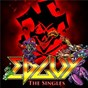 Album The singles de Edguy