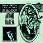 Album Grandes cantaores del flamenco de Antonio Mairena
