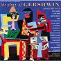 Compilation The glory of gershwin avec Bon Jovi / Larry Adler / Peter Gabriel / Chris de Burgh / Sting...