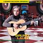 Album Bruno lauzi de Bruno Lauzi