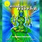 Album Paramma parashakti (original MIX) de Harini
