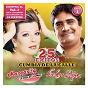Compilation 25 exitos vol. 1 avec Celso Piua Y Su Ronda Bogota / Margarita Y Su Sonora