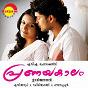 Album Pranayakaalam (original motion picture soundtrack) de Ouseppachan