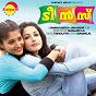 Album Teens (original motion picture soundtrack) de Viswajith