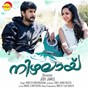 Album Etho mazhayithalukalil (nizhalai) de Vineeth Sreenivasan