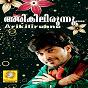 Compilation Arikilirunnu avec Francis / Shafi Kollam / Sindhu Premkumar / Thajudheen / Hafiz...