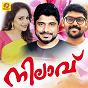 Compilation Nilavu avec Arun / Afsal / Anwar Chethana / Rimi Tomy / Nasnin...
