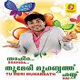 Compilation Saahida tu meri muhabbath hai avec Franco / Vidhu Prathab / Saheer / Shabas Aman / Younasseo...