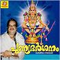 Album Punnyadarshanam de P Jayachandran