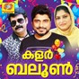 Compilation Colour baloon avec Nisar / Afsal / Anvar / Rahna / Manoj...