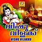 Compilation Vishu vilakku avec Anitha / Vishwanathan / Madhu Balakrishnan / Vijayan