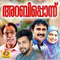 Compilation Arabipponnu avec Kannur Rafeek / Saleem, Rahna / Pattuvam Musthafa, Rahna / Saleem / Bakkar Thottummal...