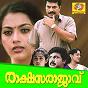 Album Rakshasarajavu (original motion picture soundtrack) de Mohan Sithara