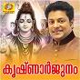 Compilation Krishnarjunam avec P Jayachandran / Madhu Balakrishnan / Kalabhavan Sabu / S V Krishna / Kavya...