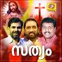 Compilation Sathyam avec Kester / Markose / Viswanath / Midhu / Antony...