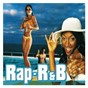 Compilation Rap r&b avec Robyn / R. Kelly / Donell Jones / Babyface / TLC...