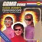 Album Terrorscope de Gama Bomb