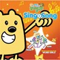 Compilation Wow! wow! wubbzy!: sing a song avec Beyoncé Knowles / Wow! Wow! Wubbzy! / The Wubbgirlz