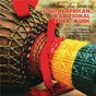 Compilation South african traditional folk music avec Dilika / Makhweru / Manka le Phallang / Boyoyo Boys / General M D Shirinda...