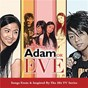 Compilation Adam or Eve: Daisy Siete Season 27 avec Callalily / The Daisies / 6cyclemind / Moonstar 88 / Itchyworms...