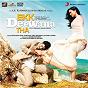 Album Ekk deewana tha (original motion picture soundtrack) de A.R. Rahman