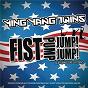 Album Fist pump, jump jump de Ying Yang Twins
