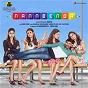 Album Nannbenda (original motion picture soundtrack) de Harris Jayaraj