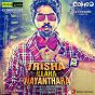 Album Trisha illana nayanthara (original motion picture soundtrack) de G V Prakash Kumar