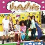 Album Lemongrass de Lemongrass