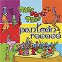 Album Tres veces tres de Panteón Rococó