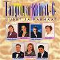 Compilation Tangomarkkinat 6 avec Heidi Kyrö / Eija Kantola / Jouni Keronen / Sebastian Ahlgren / Merja Raski...