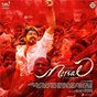 Album Mersal (original motion picture soundtrack) de A.R. Rahman