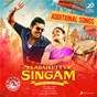 Album Kadaikutty singam (original motion picture soundtrack (additional songs)) de D Imman