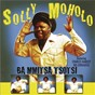 Album Ba mmitsa tsotsi de Solly Moholo