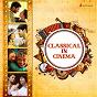 Compilation Classical in cinema avec Harini / Anirudh Ravichander / Pradeep Kumar / Shashaa Tirupati / A.R. Rahman...