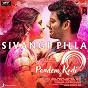 Album Sivangi pilla de Jithin Raj