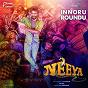 "Album Innoru roundu (from ""neeya 2"") de Shabir / Mukesh, DJ Sathiya & Shabir / DJ Sathiya"