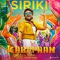 "Album Siriki (from ""kaappaan"") de Harris Jayaraj"