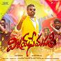 Album Vijay sethupathi (original motion picture soundtrack) de Mervin / Vivek